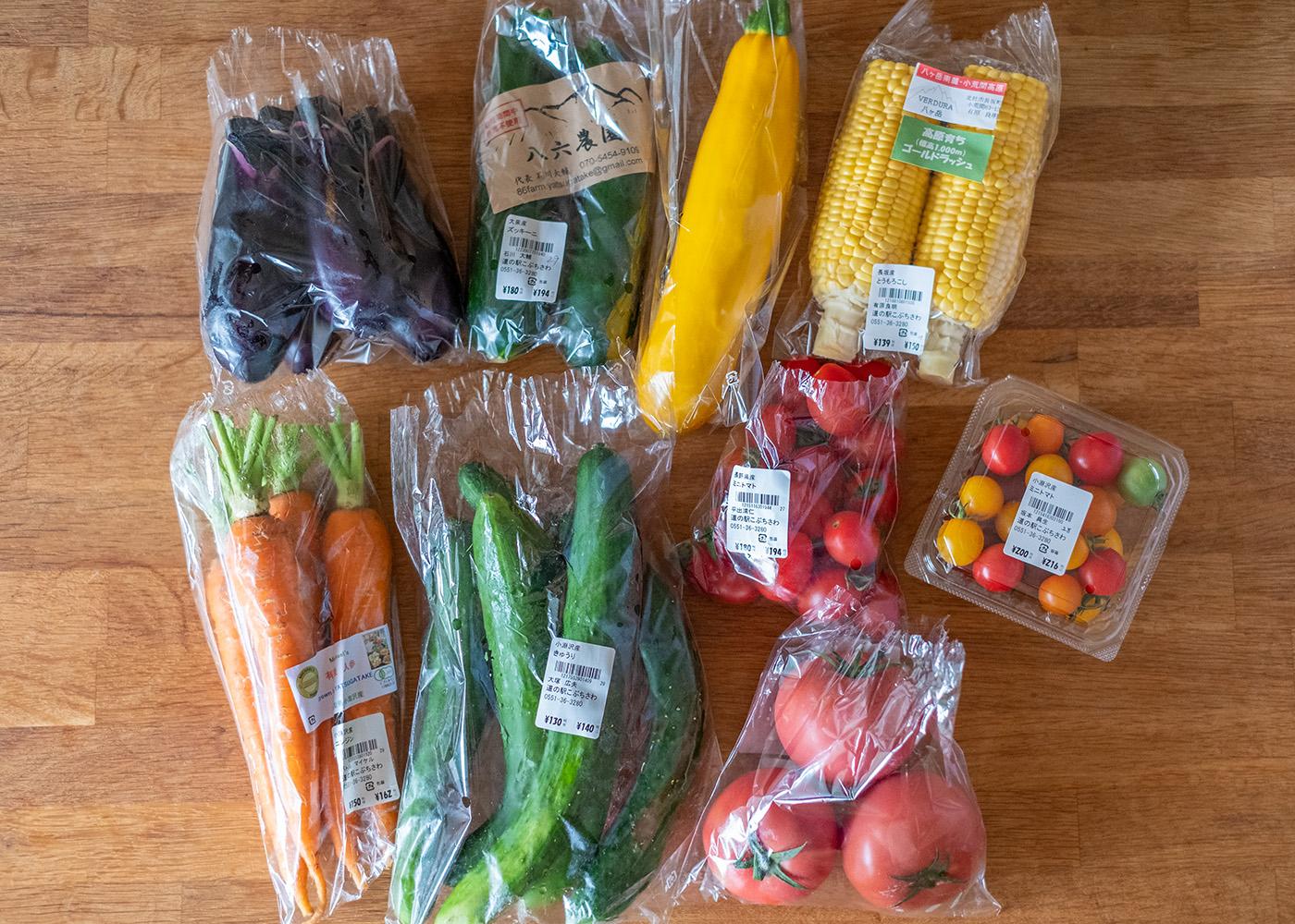 八ヶ岳の野菜